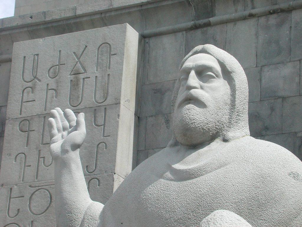 armеnska abeceda